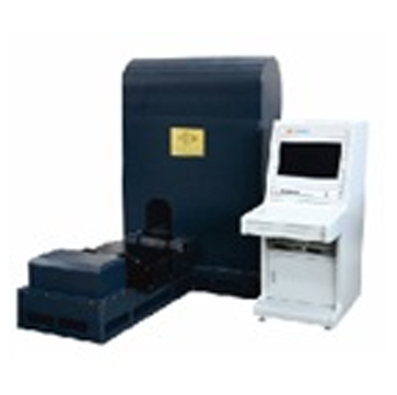 Vibration Test System - HIACC- Dongling